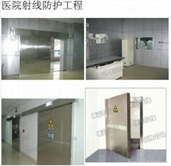 醫院射線防護鉛門