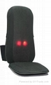 DK-230 Shiatsu Car Seat Massage Cushion