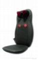 DK-958 Kneading Neck & Shiatsu Massage