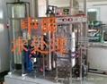 EDI高纯水处理设备