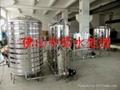 医疗器械药用高纯化水设备