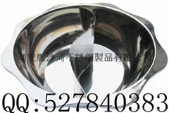 18cm迷你鸳鸯火锅