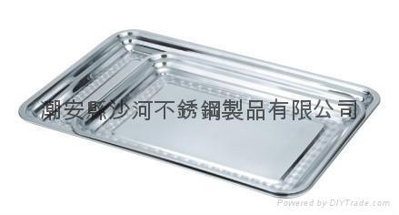 stainless steel Rectangular tray 1