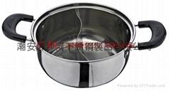 Pocket Yuanyang Hot pot/pot divided into two parts