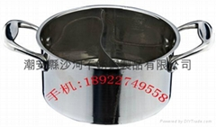 Hot pot separated into two sections/Stainless steel Hot pot with divider