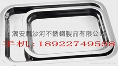 Best quality stainless steel food tray/pan