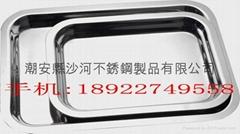 Restaurant & Hotel Rectangular S/S Towel Serving Tray Tableware Food pan