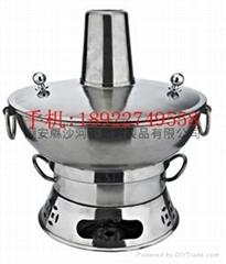 仿古式傳統燒碳不鏽鋼火鍋