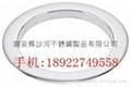φ16.8cm涮涮锅锅圈