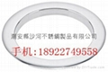 Hot pot table Matching Square stainless steel Induction Cooker Hot Pot Ring