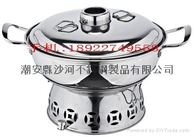 精品不鏽鋼火鍋 2