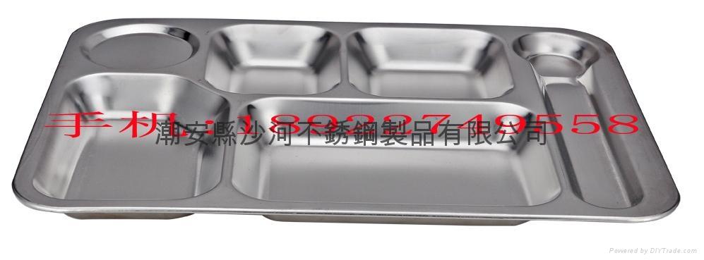 13.8cm無磁快餐杯 3