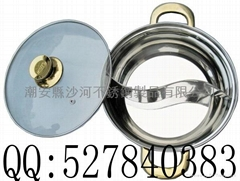 stainless steel Electromagnetic Yuanyang chafing dish