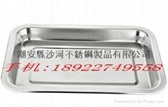不鏽鋼托盤 30*20*2.8cm方盤