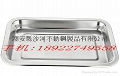 stainless steel squre plate,Rectangular Tray,Shallow Rectangular Tray
