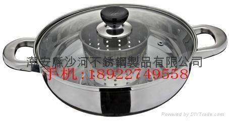 电磁炉子母火锅 2