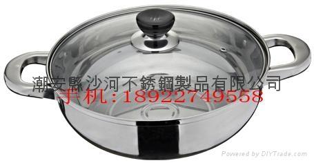 電磁爐子母火鍋 3
