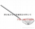 stainless steel wire skimmer/slotted