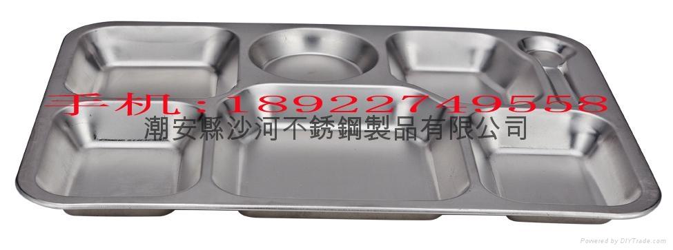 不锈钢三格快餐盘 2
