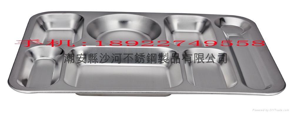 不锈钢三格快餐盘 3