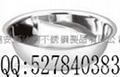 Stainless steel Yuanyang hotpot,Mandarin