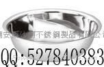 Stainless steel Yuanyang hot pot,Mandarin firepot