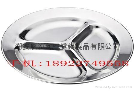 不锈钢三格快餐盘 1