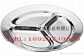 Stainless steel Snack salver,Mess tray