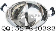 Yuanyang hot pot with pointed shape bottom,chinese inox hotpot