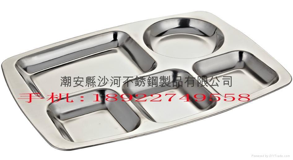 不锈钢快餐盘 1