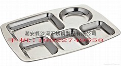 Buffet plate,snack tray,Stainless Steel Tableware,Partition Tray