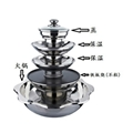 stainess steel steamboat/Stainless steel perforated slag-free hot pot  3