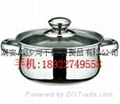 Stainless steel Curve pot