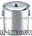 牛奶桶 油桶 酒桶  8