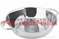 s/s kitchenware food Container with divided into Dual Sided Hot Pot for sales 1