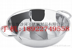 s/s kitchenware food Container with divided into Dual Sided Hot Pot for sales