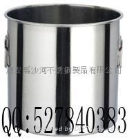 不鏽鋼桶 2