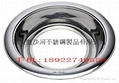 Hot pot table Matching stainless steel Gas Hot Pot Ring