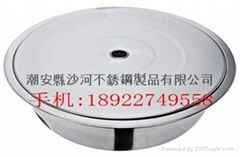 stainless steel Hotpots base,Hotpots Circle