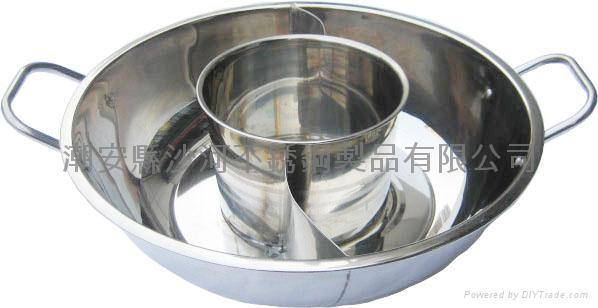 Yuanyang hot pot with pointed shape bottom,chinese inox ...