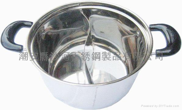 炊具不锈钢太阳子母锅 3