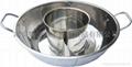 不鏽鋼三味火鍋