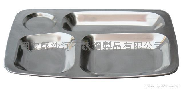 不鏽鋼快餐盤 2