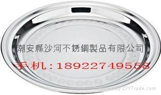快餐盤 4