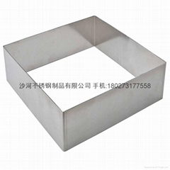 Stainless Steel Mousse Ring(manufactueres),Various kinds Mousse Ring