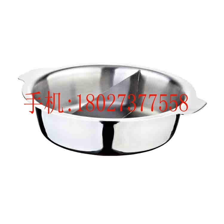 Cooking pan Stainless Steel Pot with Partition (2 Compartment)  1