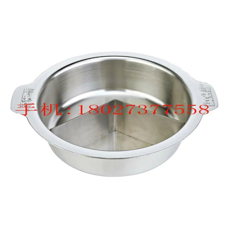 Cooking pan Stainless Steel Pot with Partition (2 Compartment)  2