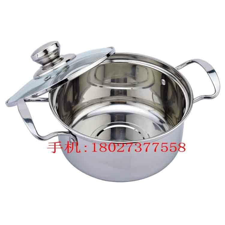 湯鍋 鴛鴦火鍋 2