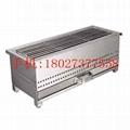 木炭燒烤爐