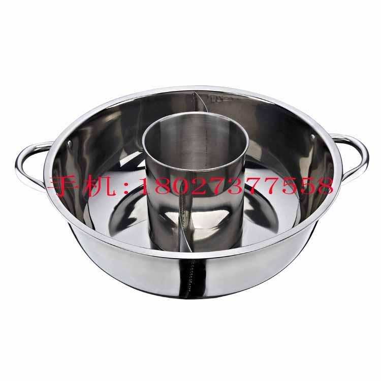 子母鴛鴦火鍋